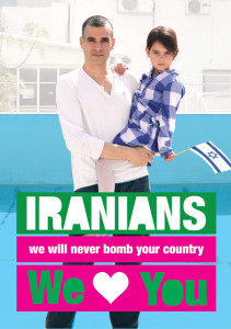 Iranians, we will never bomb your country, we love you!